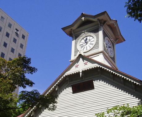 北海道札幌市のオススメ飲食店教えます 札幌歴26年、外食は週7以上の私が教えます! イメージ1