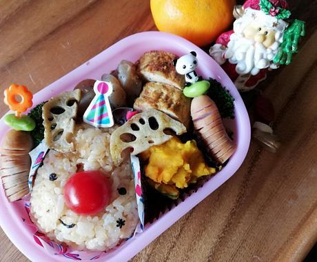 お子様の食事、一緒に見直します 子供に何を食べさせたらいいかな分からない〜という方へ イメージ1