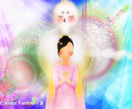 アセンション・魂向上系エネルギーとお繋ぎ致します ワンネス・霊的成長・悟り・波動を高める等(アチューンメント) イメージ1
