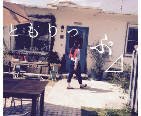【沖縄】本当に満喫できる海カフェ・森カフェをご紹介します。 イメージ1