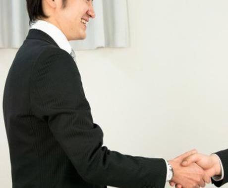 借金でお困りの個人や事業主様へ!適切で現実的なアドバイスをいたします。借金駆け込み寺です。 イメージ1