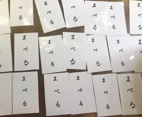 的中率は抜群(((((°°;)カードを引きます こちらは私がリーディングをします*⑅︎୨୧答えが欲しい時。 イメージ1