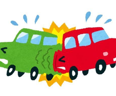 交通事故の被害者や傷害保険の契約者をサポートします 病院や保険会社からきちんとした治療や補償を受けましょう! イメージ1