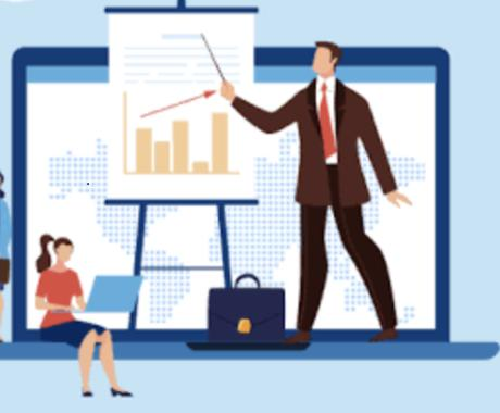 営業戦略の立て方を教えます リクルート、大手メーカー、外資スタートアップで得た営業スキル イメージ1