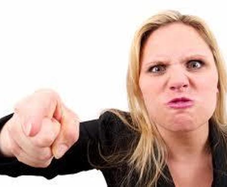 あなたを一喝します!! 怒られたい人,叱られたい人募集です。 イメージ1