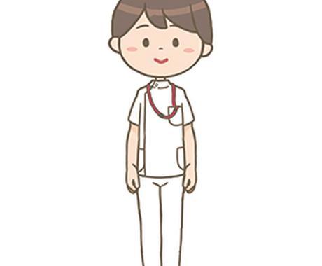 男性看護師ならではのグチや、悩み聞きます 男性看護師7年目 脳神経外科 内科 田舎から上京 一人暮らし イメージ1