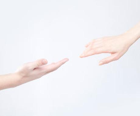 【手相カウンセリング】お友達に話す感覚でお話しませんか・・・^^? イメージ1