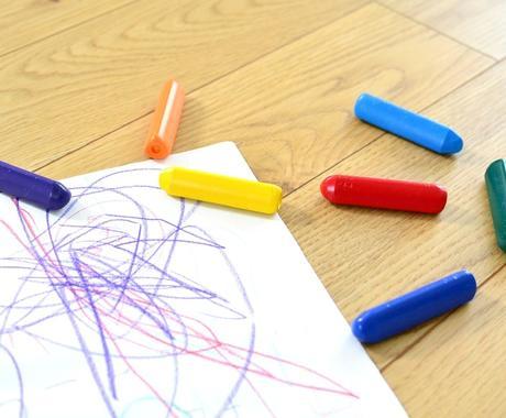 お子さんの描いた絵から心理状態をお調べします お子さんの気持ちをより深く知りたい方へ イメージ1