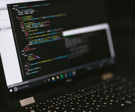 プログラミング相談承ります LaravelやPHP、JavaScript系全て答えます! イメージ1