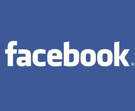 Facebookドメイン認証致します 2020年7月よりドメイン認証が必須となりました。 イメージ1
