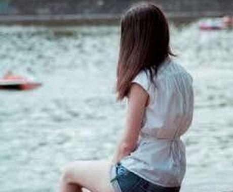 女性、人間関係を円満にするあのスキル教えます あなたが感じる漠然とした不安は女性、人間関係問題解消で解決! イメージ1