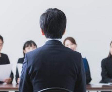 大学入試や就職活動の面接対策を行います 人物重視の傾向を掴みましょう。 イメージ1