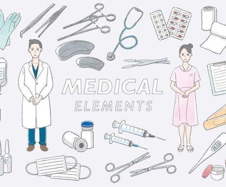 医療用語の解説いたします 元手術室看護師が医療用語や解剖生理の説明をいたします。 イメージ1