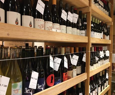大切な人へのワイン選びをお手伝い致します ワインマニアが選ぶ一本興味深いワインストーリーと共にご提案 イメージ1