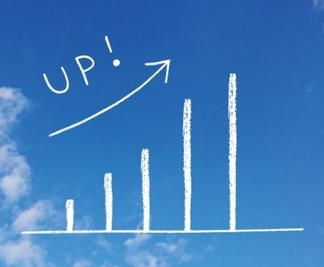頭を下げずに勝手に売れる「セールス方法」を教えます 顧客満足を高める「売り込まない」セールス方法 イメージ1