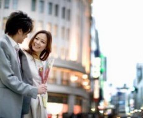 女子ウケ抜群!文句なしのデートコーディネートします 元丸の内OLがご提案する記憶に残るデートプラン 東京 イメージ1