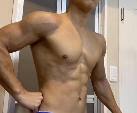トレーニング・ダイエットの相談受け付けます 様々なトレーニングやダイエットの悩みをご相談ください! イメージ1