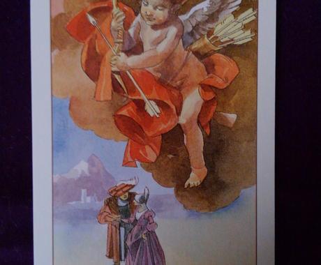 タロット占い ~しあわせのランプ~ イメージ1