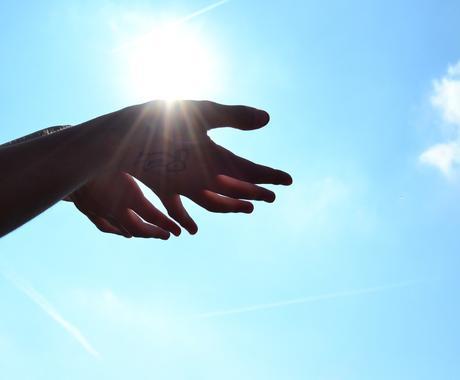 霊感▪霊視♥️明日という未来の為に今出来る事視ます 故人▪ペット▪赤ちゃん通訳もどうぞ♥️人間関係、恋愛、仕事等 イメージ1