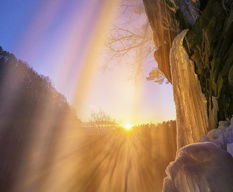 豊穣の女神アヴァンダンティアのエネルギーで癒します 幸運✨豊かさアップ⤴️ 3日間何度でも受け取り可能です イメージ1