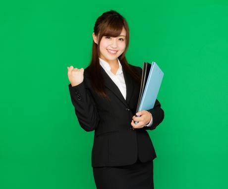 株式設立 印紙税4万円節約 電子定款署名します 起業を検討している人へ行政書士が電子定款に署名します イメージ1