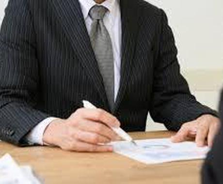 労働保険・社会保険の質問、手続きの相談を受けます 今さら聞けないと思っていたことなど、お気軽にご相談ください。 イメージ1