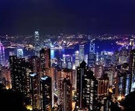 香港観光を!旅行プラン作成など色々とサポートします アナザースカイは香港!と本気で思っている私がサポートします◎ イメージ1