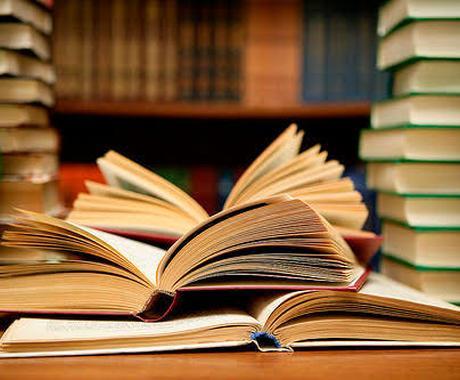 人生を開く良書を紹介します 成功したい!学びたい!成長したい! あなたに‼️ イメージ1