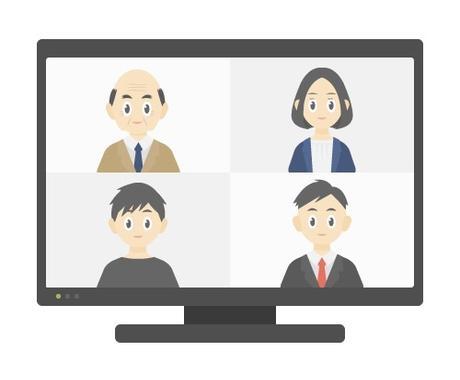 営業の個別指導を致します 営業職の方の個別にてビデオチャットにて指導いたします。 イメージ1