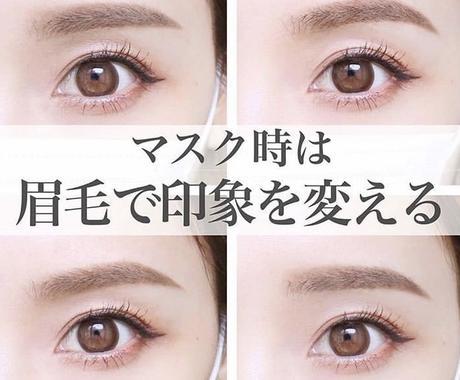 男性もok!眉毛の迷子さん問題点を3点で解決します あなたの眉毛の黄金比率をお伝えし垢抜け眉もお伝えします! イメージ1