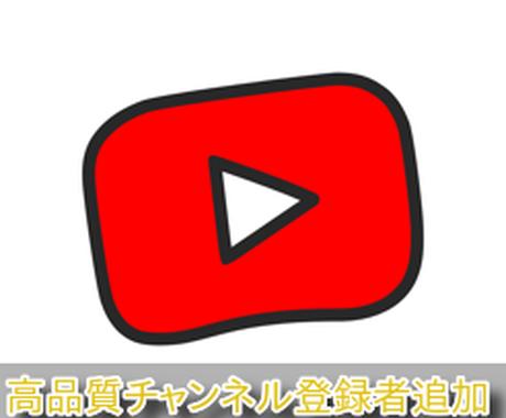 Youtube登録者+150人増えるまで拡散します 得意のリンクビルディング等を用いて作業をさせていただきます。 イメージ1
