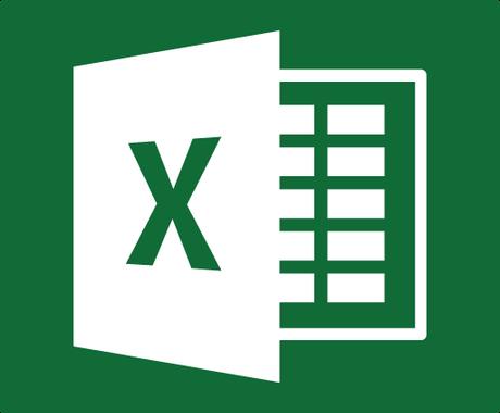 vbaのプログラムを作成します Excel上で動作するプログラムの作成 イメージ1