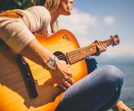 ギター弾き語りに関する悩みにお答えします ギター弾き語りや音楽活動に悩んだらご利用ください イメージ1