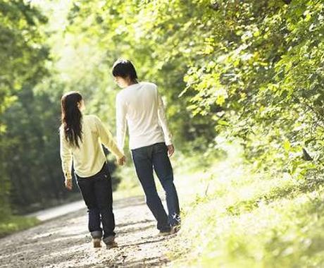 あなたの恋愛についてアドバイス致します。 イメージ1