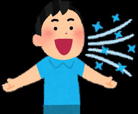 コロナ対策☆呼吸トレーニング指導します お手軽に呼吸を強化してインナーマッスルを手に入れよう イメージ1