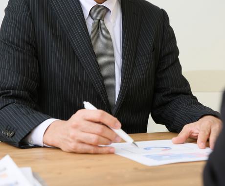 実績ある行政書士が適切な契約書を作ります 迅速かつ丁寧にあなたのご要望に合った契約書を作成致します イメージ1