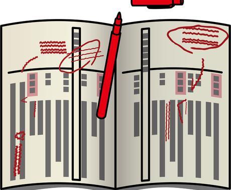 脚本をお書きします コントや映像、ボイスドラマなどの脚本を書きます! イメージ1