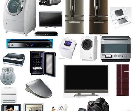 家電製品アドバイザー(総合家電)が最適な家電を提案します。 イメージ1