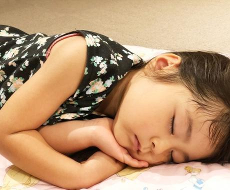 すぐ寝付くコツをご紹介します 〜眠り方から自分の理解が深まります〜 イメージ1