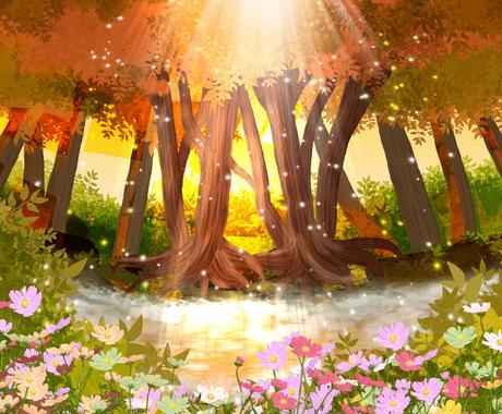 潜在意識覚醒☆人生をもっと楽しみたいかたへ贈ります 幸せを生きる人生創造コーチング!あなたの意識が人生を創造する イメージ1