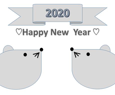 2020年運勢をおみくじ感覚タロットで占います おみくじ感覚タロットで全体運や恋愛や仕事など全15項目を鑑定 イメージ1