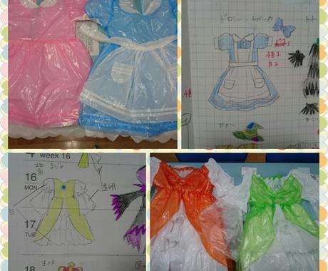 保育園・幼稚園の衣装デザイン・作り方考えます カラーポリ袋や布地で☆簡単かわいい・着脱しやすく破けにくい♪ イメージ1