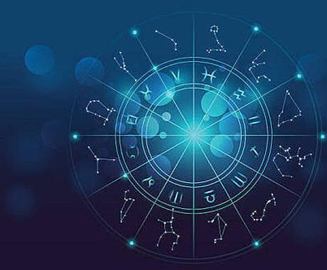 心理占星術であなたの才能や天職をアドバイスします 占いではなくプロファイリング的に才能や資質を分析します イメージ1