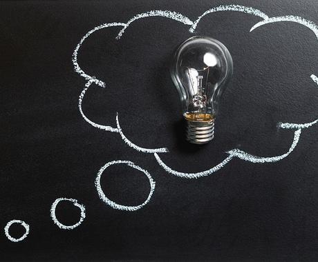 アイデアを強制的に出してお金に変える方法教えます アイデアを強引に引き出し、商品にしたいあなたへ イメージ1