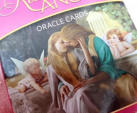 霊感タロット・オラクルカードで占います さまざまなお悩みを抱えるかたへ イメージ1
