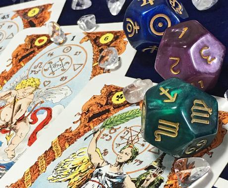 タロット&西洋占星術で2019年の運勢を占います 【期間限定】タロットと占星術で見るあなたの2019年 イメージ1