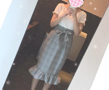 忙しい女子大生、高校生の着回し方法をご提案します 朝何を着たらいいかわからないあなたへ♡ イメージ1