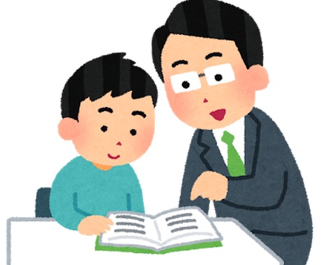 5問まとめて解説!小学算数・中学数学教えます 某有名塾最優秀講師がわかりやすい解説を作成。 イメージ1