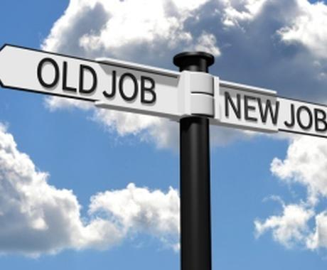 人事/採用のプロが相談にのります 転職や就活を考えていて、方向性を決められない人へ! イメージ1