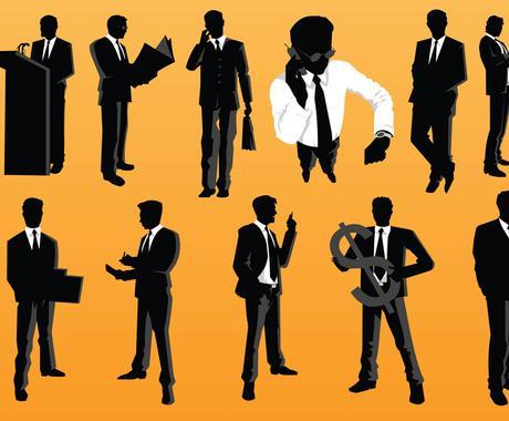 社会人になる前に一歩リードする方法をお教えします! イメージ1